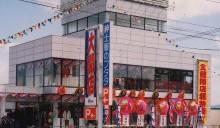 店舗・商業施設