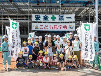 2017.8.26~27 武雄市新庁舎の「こども見学会」