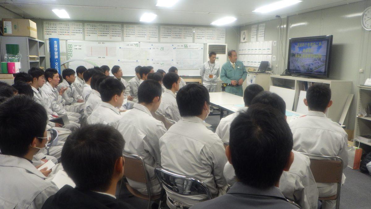 2017.11.27 高校生を招いて現場見学会を開催