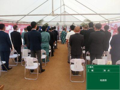 香川県高松市で起工式が行われました。
